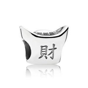 Pandora Silver ingot charm